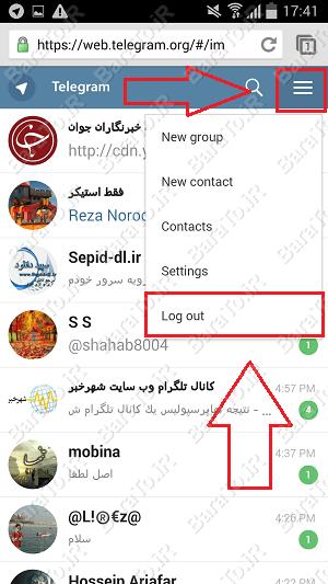 آموزش خروج از نسخه وب تلگرام Telegram Web