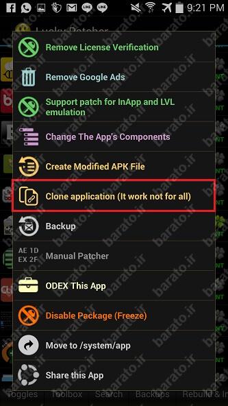 نصب همزمان چند بار یک برنامه در یک گوشی اندروید