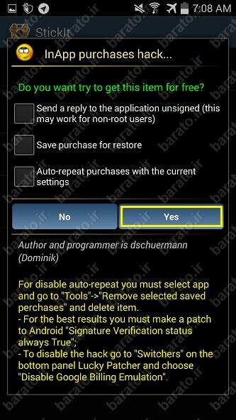 آموزش لاکی پچر Lucky Patcher خرید درون پرداختی-لاکی پچر نرم افزاری قدرتمند و محبوب برای حذف لایسنس برنامه ها و بازی های اندروید-حذف لایسنس بازی های اندروید-lucky patcher-رایگان کردن برنامه های لایسنس دار