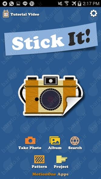 آموزش حذف قسمت های اضافی عکس توسط برنامه Sticklt