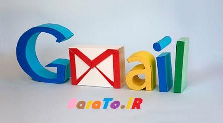 آموزش تصویری تغییر اطلاعات جیمیل - شماره تلفن و ایمیل در اندروید