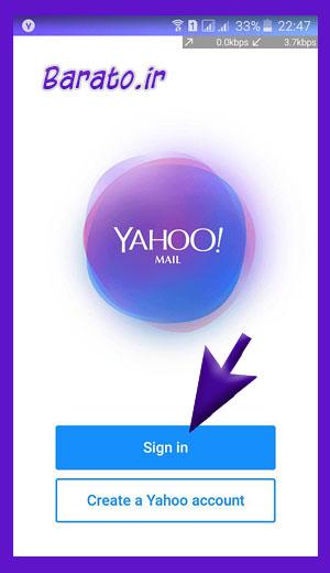 آموزش تصویری بازیابی رمز فراموش شده ایمیل یاهو در اندروید