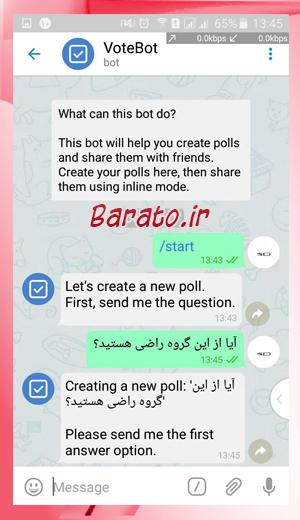 Polls%20in%20robot Telegram3 آموزش تصویری ایجاد نظرسنجی در کانال تلگرام و گروه