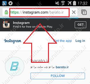 کپی کردن متن در پست های اینستاگرام اندروید-کپی متن در اینستاگرام-اموزش کپی کردن متن در اینستاگرام-جدیدترین ترفندهای اینستاگرام-instagram-چگونه در اینستاگرام متن ها رو کپی کنیم-copy text from instagram