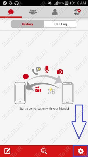 آموزش تصویری حذف اکانت بیسفون در اندروید BisPhone