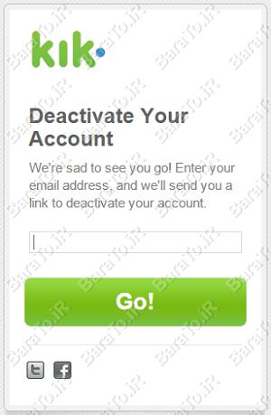 آموزش تصویری حذف اکانت کیک مسنجر Kik Messenger