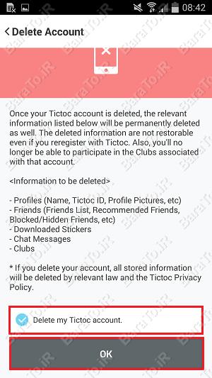 آموزش حذف اکانت تیک تاک Tictoc (تیک توک)