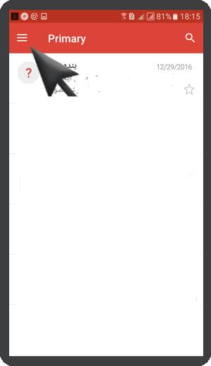پاسخ خودکار به جیمیل در اندروید Gmail - منشی