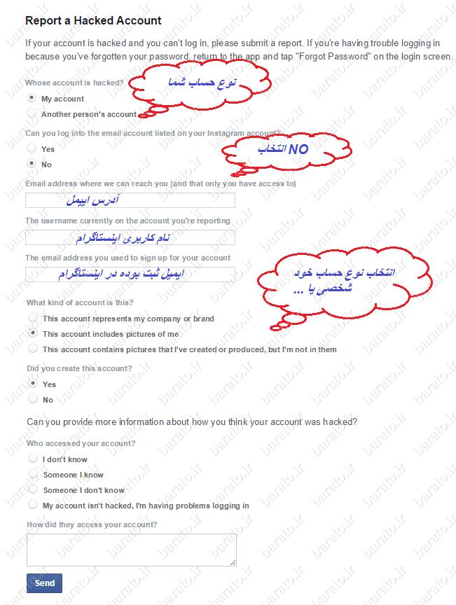 آموزش بازیابی اکانت هک شده اینستاگرام