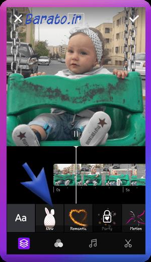 آموزش تصویری ساخت کلیپ کوتاه در ALIVE Movie Maker اندروید