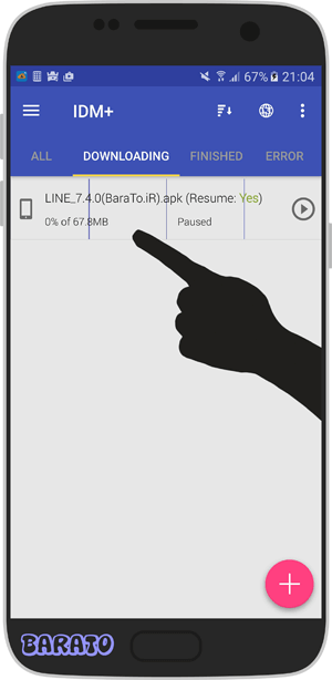 آموزش IDM+ دانلود زمان بندی شده در اندروید + تصویر