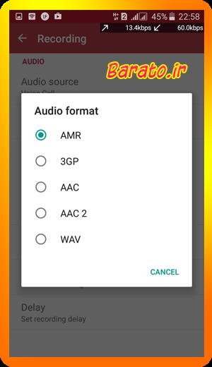 آموزش تصویری ذخیره ی خودکار مکالمه در اندروید