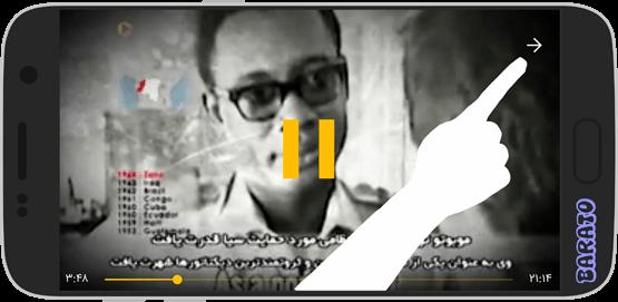 آموزش تصویری اجرای فیلم های دانلود شده از آپارات فیلیمو در اندروید