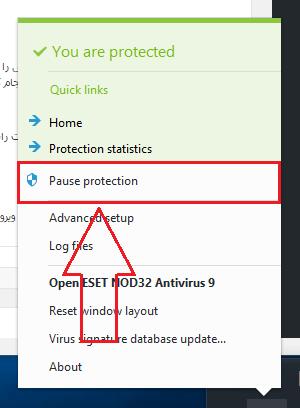 آموزش تصویری غیر فعال کردن آنتی ویروس نود 32 در ویندوز Eset Smart Security