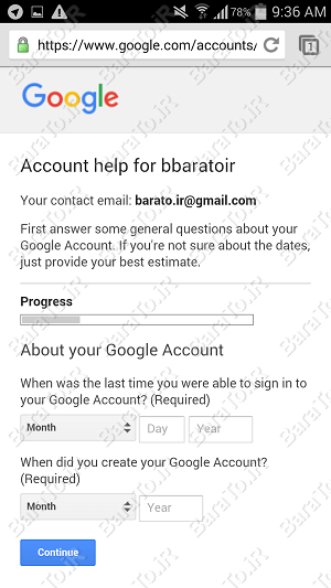 بازیابی رمز فراموش شده جیمیل در اندروید Gmail
