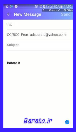 آموزش قرار دادن امضاء برای ایمیل یاهو yahoo در اندروید