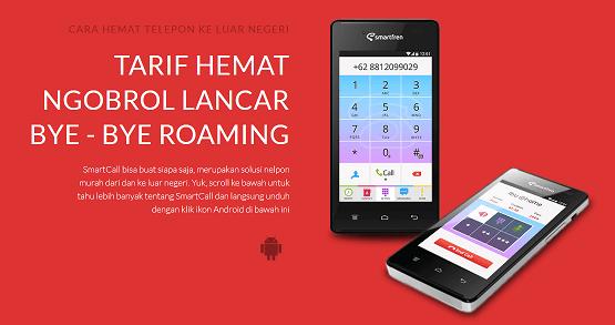 دانلود SmartCall اسمارت کال برنامه ساخت شماره مجازی اندونزی