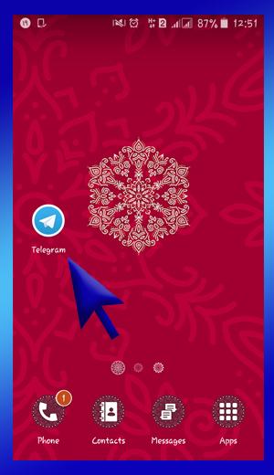 آموزش پین Pin کردن چت ، کانال یا گروه در تلگرام - سنجاق