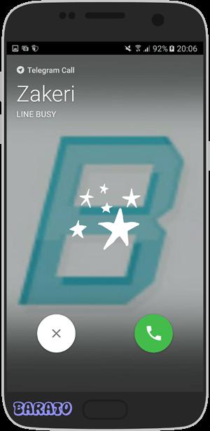free call telegram4 آموزش تصویری تماس رایگان در تلگرام اندروید