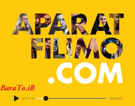 دانلود آپارات فیلیمو Aparat Filimo تماشای انلاین فیلم در اندروید