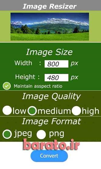 دانلود Image Resizer تغییر اندازه عکس در اندروید