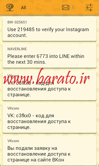 برنامه دریافت اس ام اس انلاین اندروید Numbers for sms 1.4.4