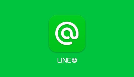 حساب پیج رسمی لاین در کامپیوتر LINE@