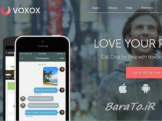 دانلود Voxox شماره مجازی رایگان برای اندروید