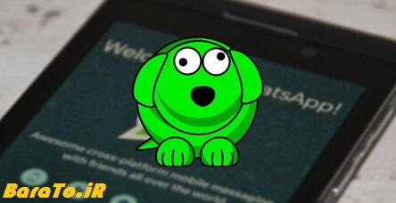 دانلود WhatsDog واتس داگ نمایش زمان انلاین شده مخاطب واتس آپ