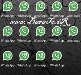 دانلود نصب همزمان دو یا چند واتس اپ پلاس اندروید Whatsapp Plus