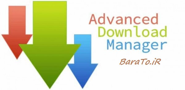 دانلود Advanced Download Manager Pro دانلود منیجر اندروید adm