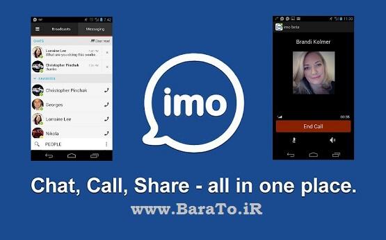 دانلود ایمو مسنجر imo messenger چت و تماس صوتی و تصویری اندروید