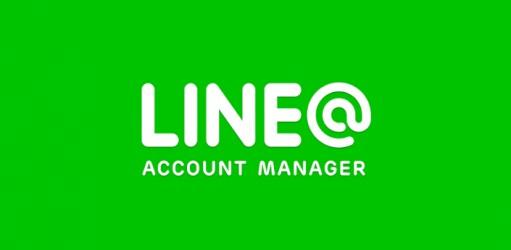 دانلود LINE@App (LINEat) ساخت پیج رسمی لاین اندروید