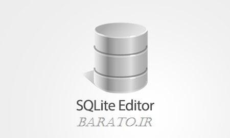 دانلود SQLite Editor ویرایش دیتابیس برنامه اندروید