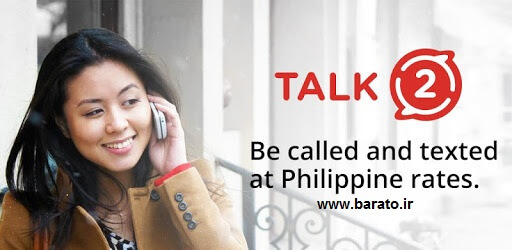 دانلود talk2 تالک تو ساخت شماره مجازی فلیپین-ساخت شماره مجازی فیلیپین-دانلود نرم افزار تالک تو-download software talk2-ترفند های جدید واتس آپ-اموزش تصویری برنامه تالک 2-دانلود برنامه تالک 2-talk 2