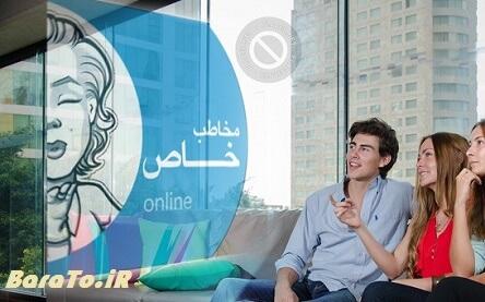 دانلود برنامه مخاطب خاص تلگرام نمایش زمان انلاین شدن مخاطبین