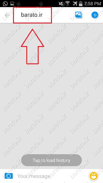 آموزش نصب و استفاده از ایمو مسنجر اندروید imo messenger