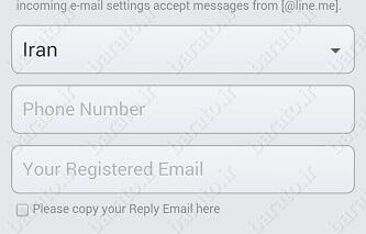 پشتیبانی لاین - ارسال ایمیل برای رفع مشکل ورود به لاین