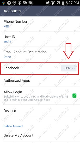 تغییر یا حذف کردن شماره تلفن از لاین اندروید LINE