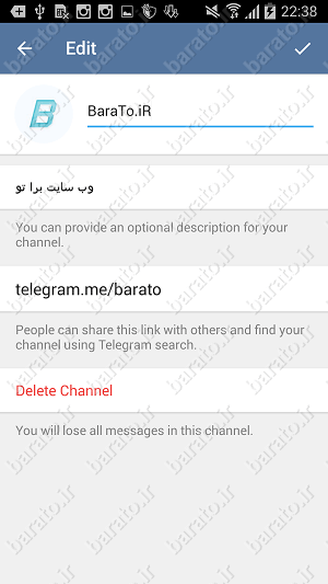 تصویر: http://dl.barato.ir/images/telegram/Channel-Telegram9.Png