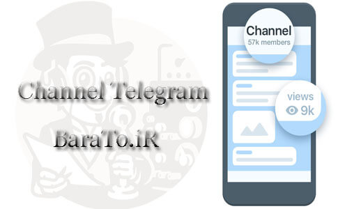 Mkcl telegram channel