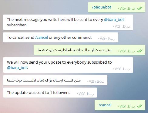تلگرام+فیلم+کودکان