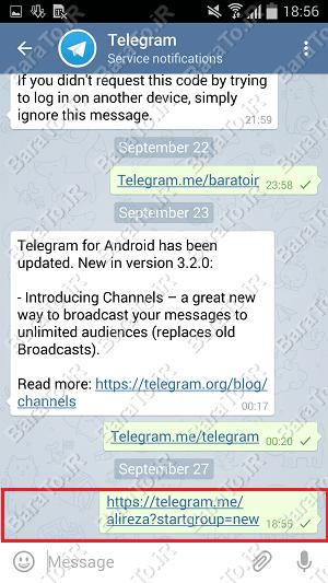 آموزش دعوت با استفاده از ایدی به گروه تلگرام Telegram-دعوت کردن با آی دی در تلگرام-دعوت کردن از دوستان در تلگرام با استفاده از ایدی-ID-جدیدترین ترفند های تلگرام- ترفند های جدید تلگرام-دعوت کردن با ایدی در تلگرام