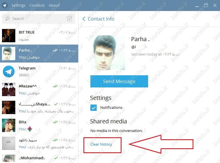 نصب رایگان تلگرام برای کامپیوتر