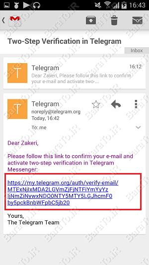 جلو گیری از هک تلگرام با قرار دادن رمز یا پین روی اکانت Telegram-قرار دادن رمز یا پین کد روی اکانت تلگرام- PIN on account Telegram-جلوگیری از هک شدن تلگرام-ترفندهای تگرام-قرار دادن پسورد بر روی تلگرام-پین کد-هک-اموزش-ترفند