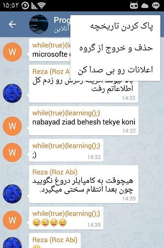 دانلود نسخه جدید برنامه تلگرام برای اندروید