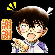 LINE Manga: Detective Conan