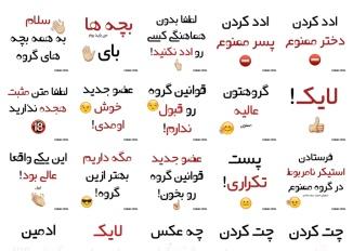 GroupText_By_Mahdi