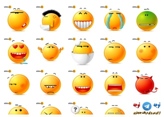 HoseinSticker_Emoticons_Buttery
