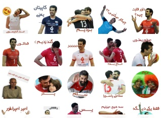 Iranvolleyball